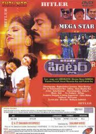 Hitler Telugu Mp3 Songs Free  Download -1997