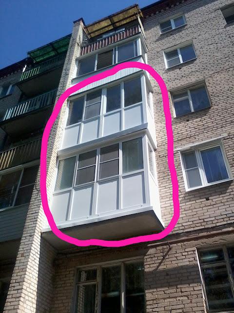Остекление балкона отделка ПВХ профиль