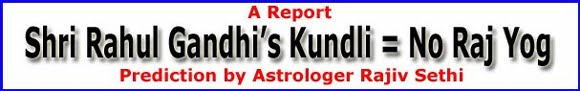 Research on Shri Rahul Gandhi's Horoscope!