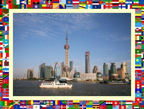 Vista de la Expo Shanghai
