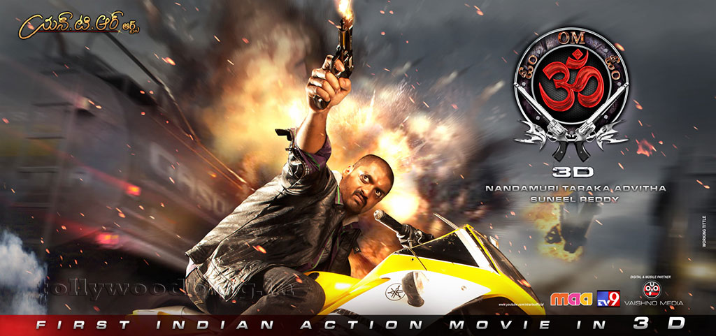 Kalyan Ram 39 S Om 3d Movie Hq Wallpapers