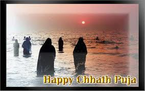 Happy-Chhath-Puja-Latest-Ecards-1