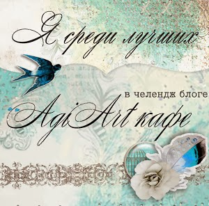 AgiArt