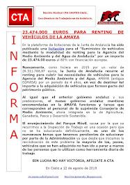 23.474.000 EUROS PARA RENTING DE VEHÍCULOS DE LA AMAYA