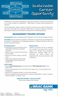 Jobs in Management Trainee officer
