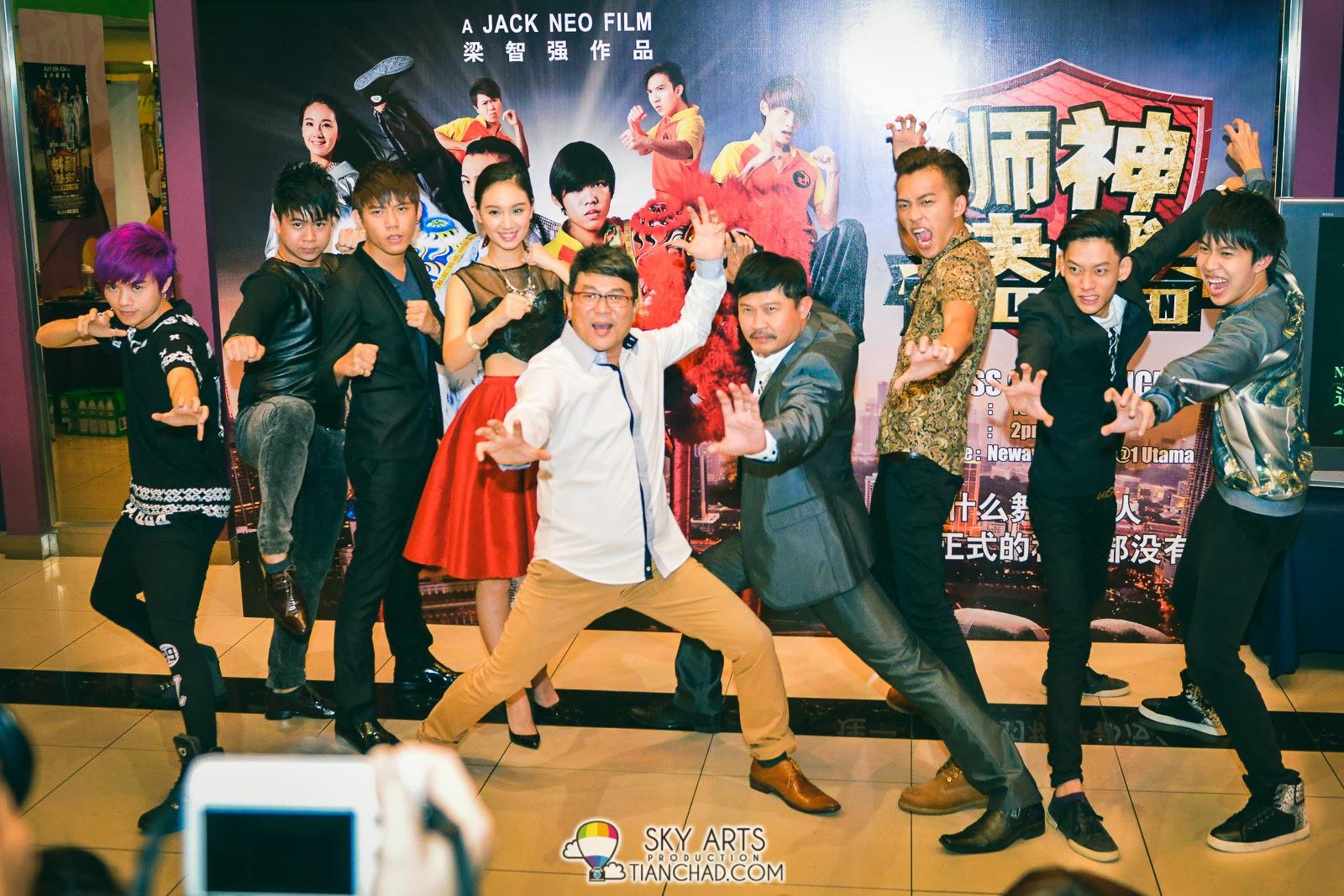 The Lion Men 狮神决战 - 导演与演员大马记者会合照