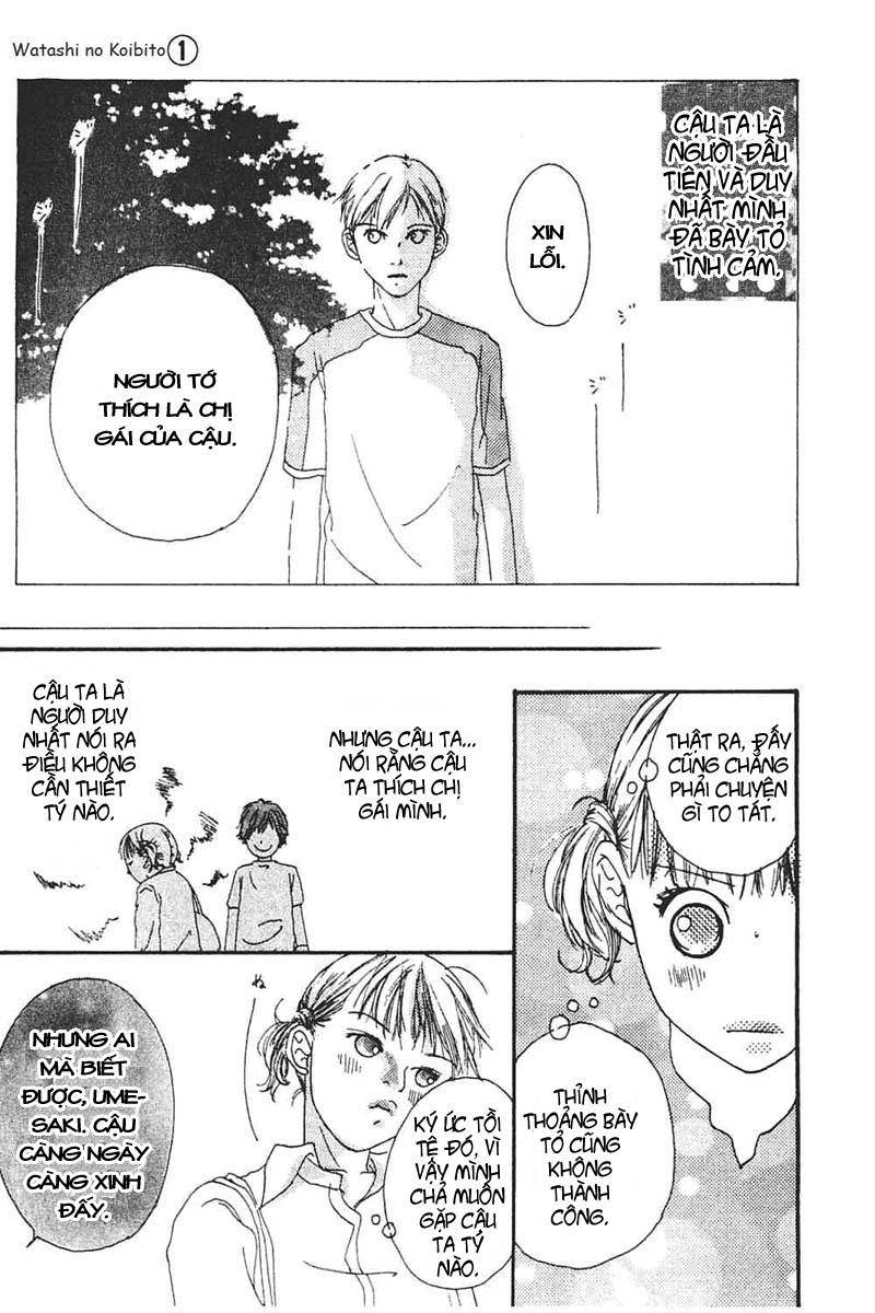 Watashi no Koibito chap 4 - Trang 40