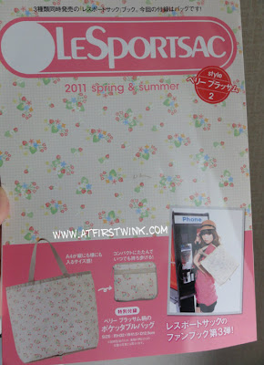 Le Sportsac 2011 Spring & Summer mook
