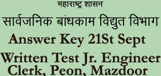 PWD Electrical Answer Key 21st Sep 2014 Exam