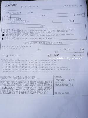 沖繩-enjoy-pass-沖縄エンジョイパスチケット-okinawa-discount