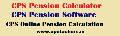 CPS Pension Calculator CPS Pension Software CPS Online Pension Calculation