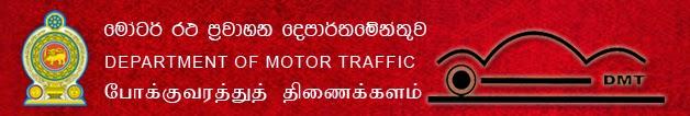 Details of vehicle on website