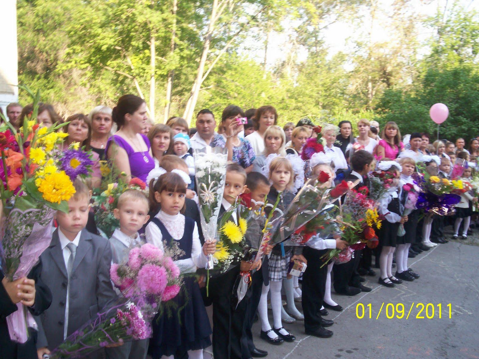 Поздравление на 1 сентября от администрации школы 85