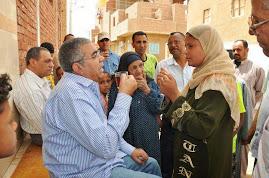 اللواء طارق مهدي ،محافظ الإسكندرية الجديد