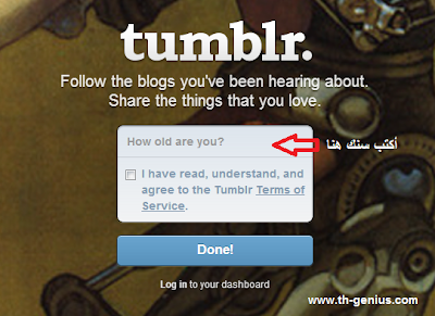 sign up tumblr