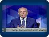 - برنامج على مسئوليتى مع أحمد موسى حلقة يوم الأحد 24-7-2016