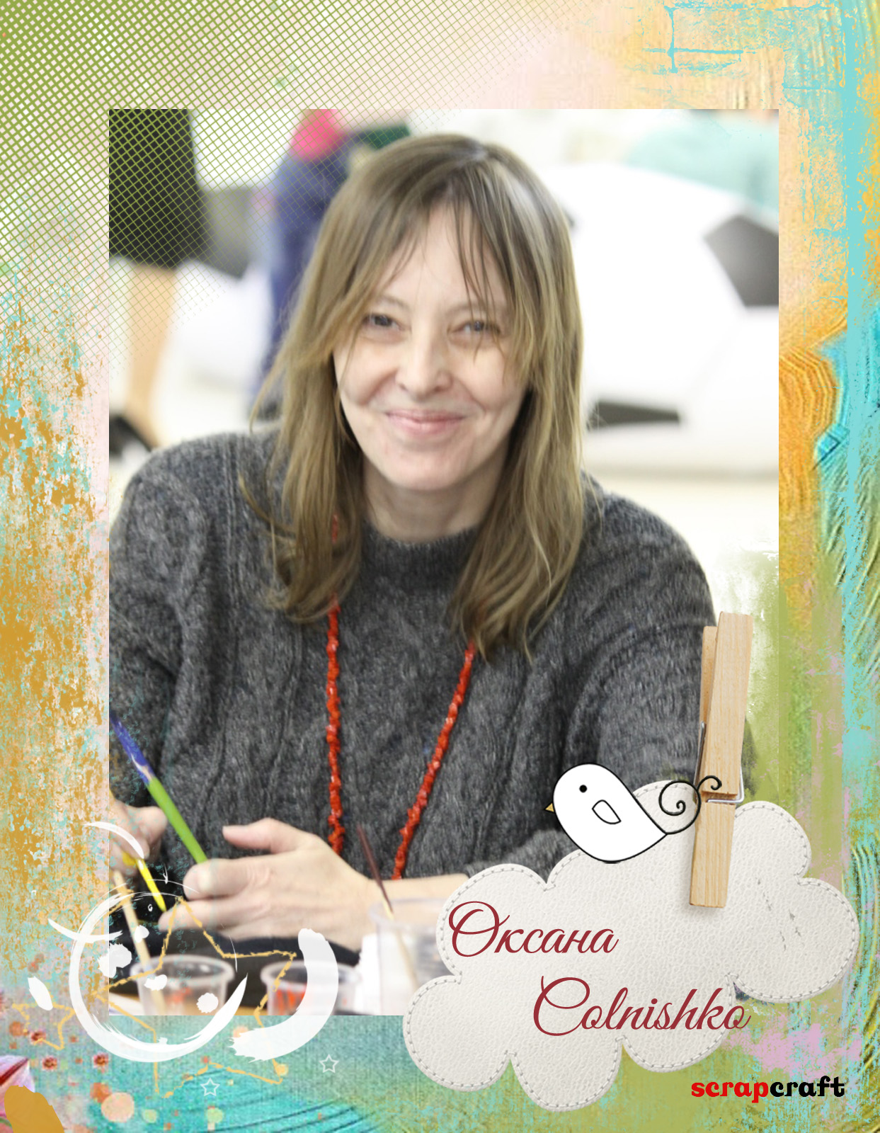 Оксана-Colnishko