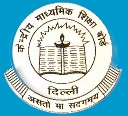 Teachers posts for CBSE CTET November-2012