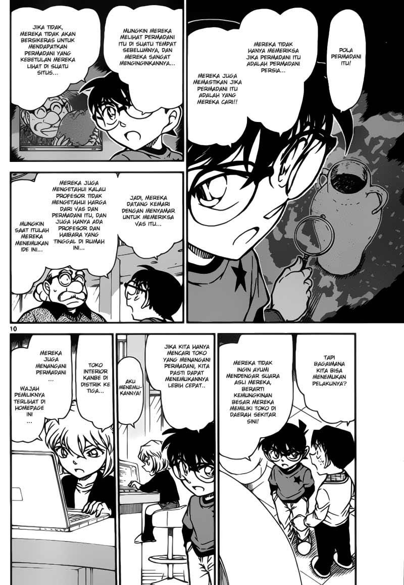 Detective Conan 777 page 10
