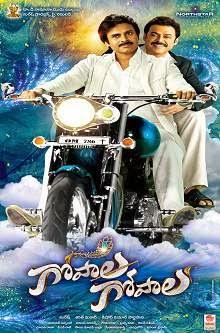 Gopala Gopala (2015) Telugu Movie Poster