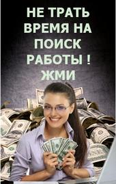 Дополнительный доход в свободное время