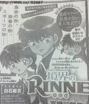 Majalah Weekly Shonen Sunday Edisi 41