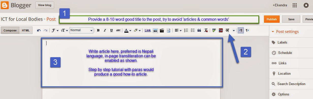 Article compose sand box in Blogger for KMDB