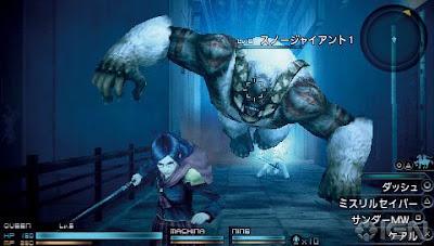 Final Fantasy Type-0 Demo [JPN] CWCheat 2 image