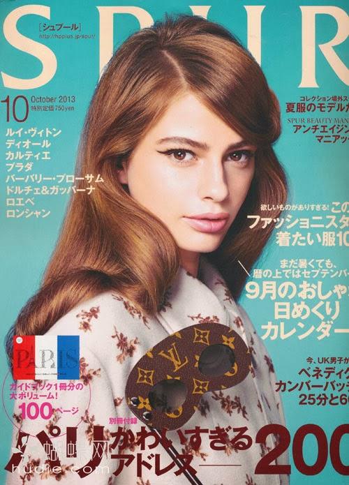 SPUR (シュプール) October 2013年10月号