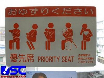 Priority Seat