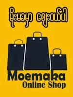 MoeMaKa Online Store