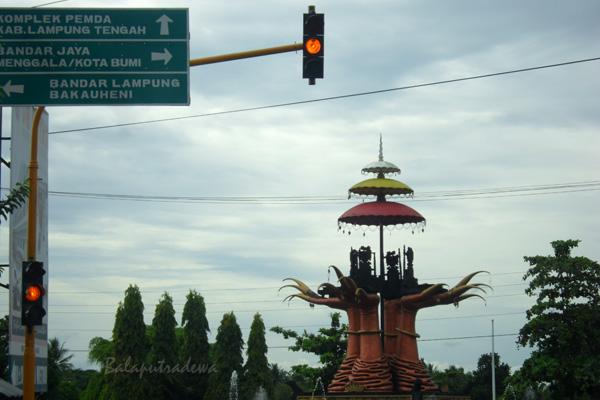 Kota Gunung Sugih Kabupaten Lampung Tengah ~ Bumi Nusantara
