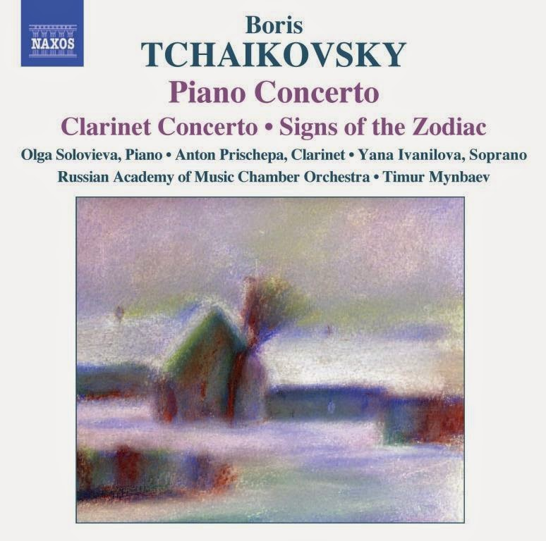 tchaikovsky piano concerto essay As a mature composer in 1867, tchaikovsky produced some of his best works: the piano concerto no 1, variations on a rococco theme for cello, and swan lake to name a few.