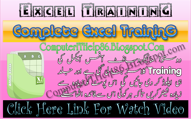 Start Excel Training Video Tutorials in Urdu and Hindi