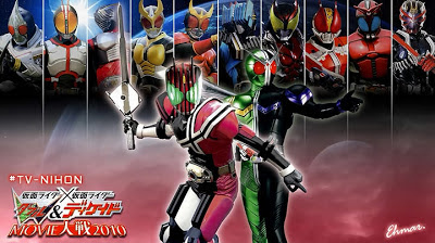 Kamen Rider x Kamen Rider W & Decade : Movie Great War 2010
