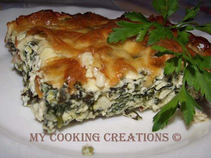 Pasticcio di spinaci e ricotta * Спаначена запеканка с извара