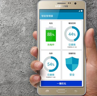 Harga dan Spesifikasi Samsung Galaxy On7 Terbaru