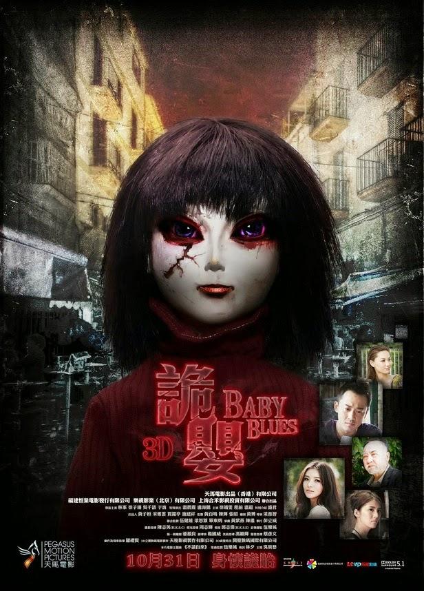 Baby Blues (2013) ταινιες online seires xrysoi greek subs