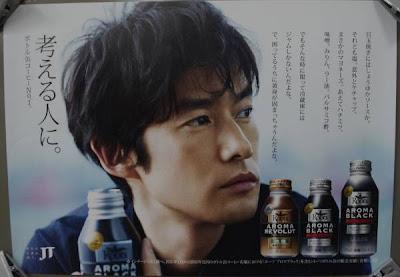 Short Hair Styles☀Yutaka Takenouchi