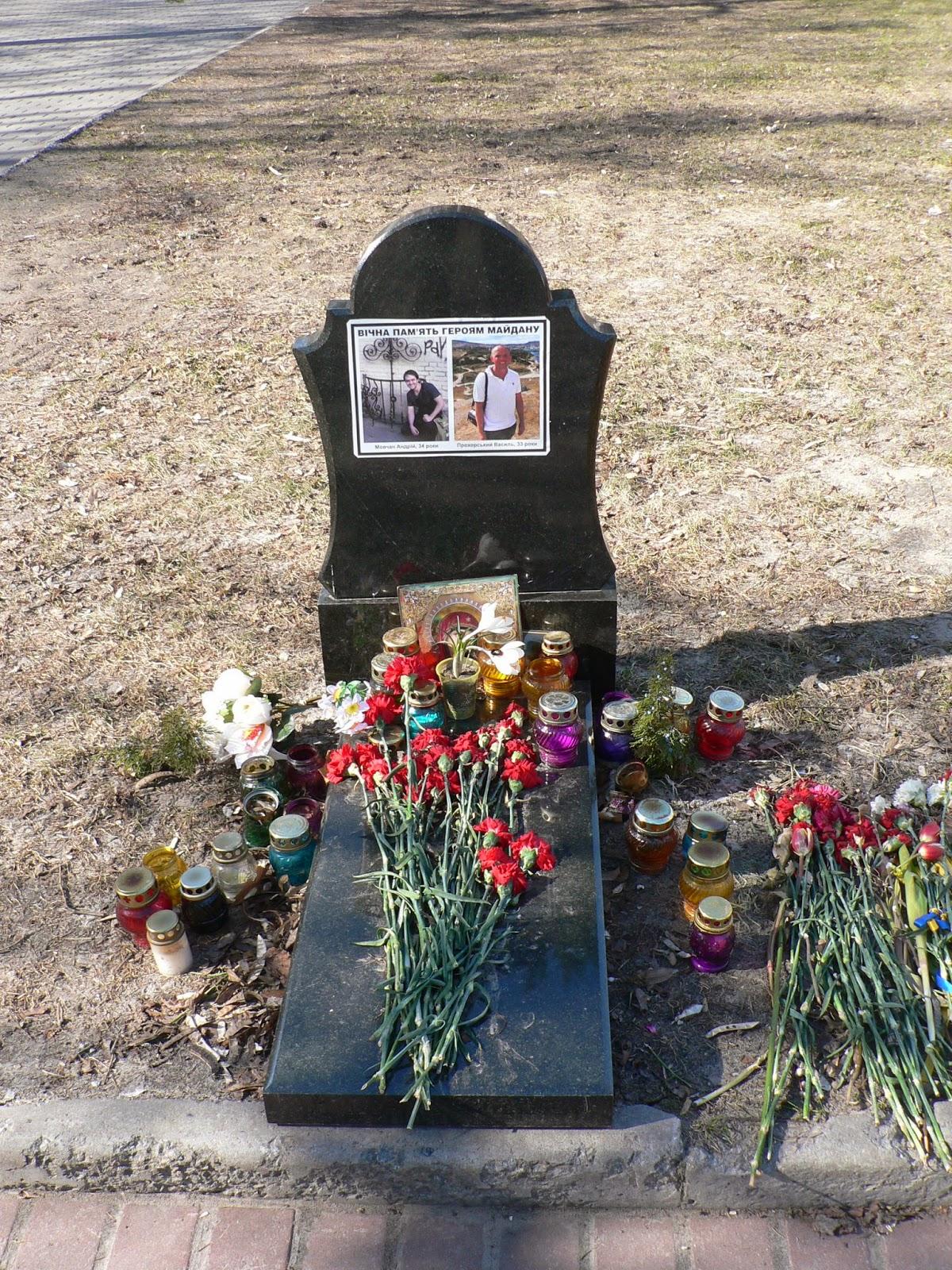 Памятник погибшим на Майдане в Чернигове