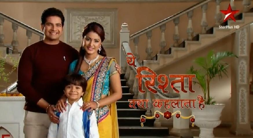 Yeh Rishta Kya Kehlata Hai 21st April 2014 Full Episode Watch