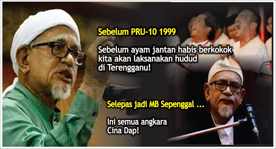 "HUDUD IS D POLITCAL GAME OF "" PASNO "" ( UMNO PAS AS ONE POLITICAL ENTITY"