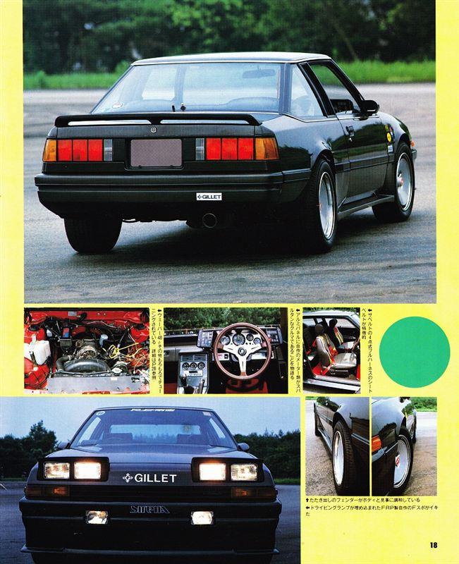 Mazda Cosmo HB, zdjęcia, fotki, photos, tuning, samochód z duszą