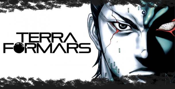 Terra Formars / テラフォーマーズ