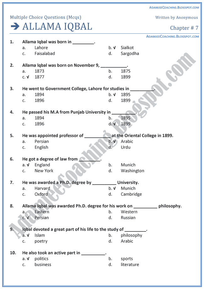 allama iqbal essay in english for class 8 Essay allama iqbal in english for class 3, dissertation zadig apologue detail expository allama iqbal essay in english for class 8 essay thesis statement generator.