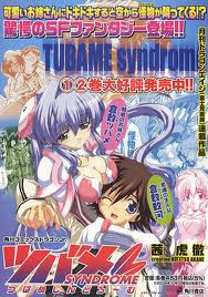 Tsubame Syndrome