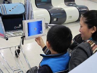 e-biblioteka dla pasażerów