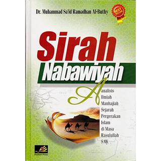 Sirah Nabawiyah Al-Buthy