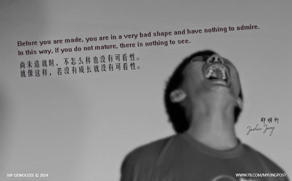 郑明析,摄理,月明洞,造就,呐喊,Joshua Jung, Providnce, Wolmyeong Dong, Made, Shouting