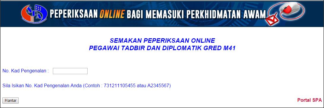 Semakan peperiksaan online ptd gred m41
